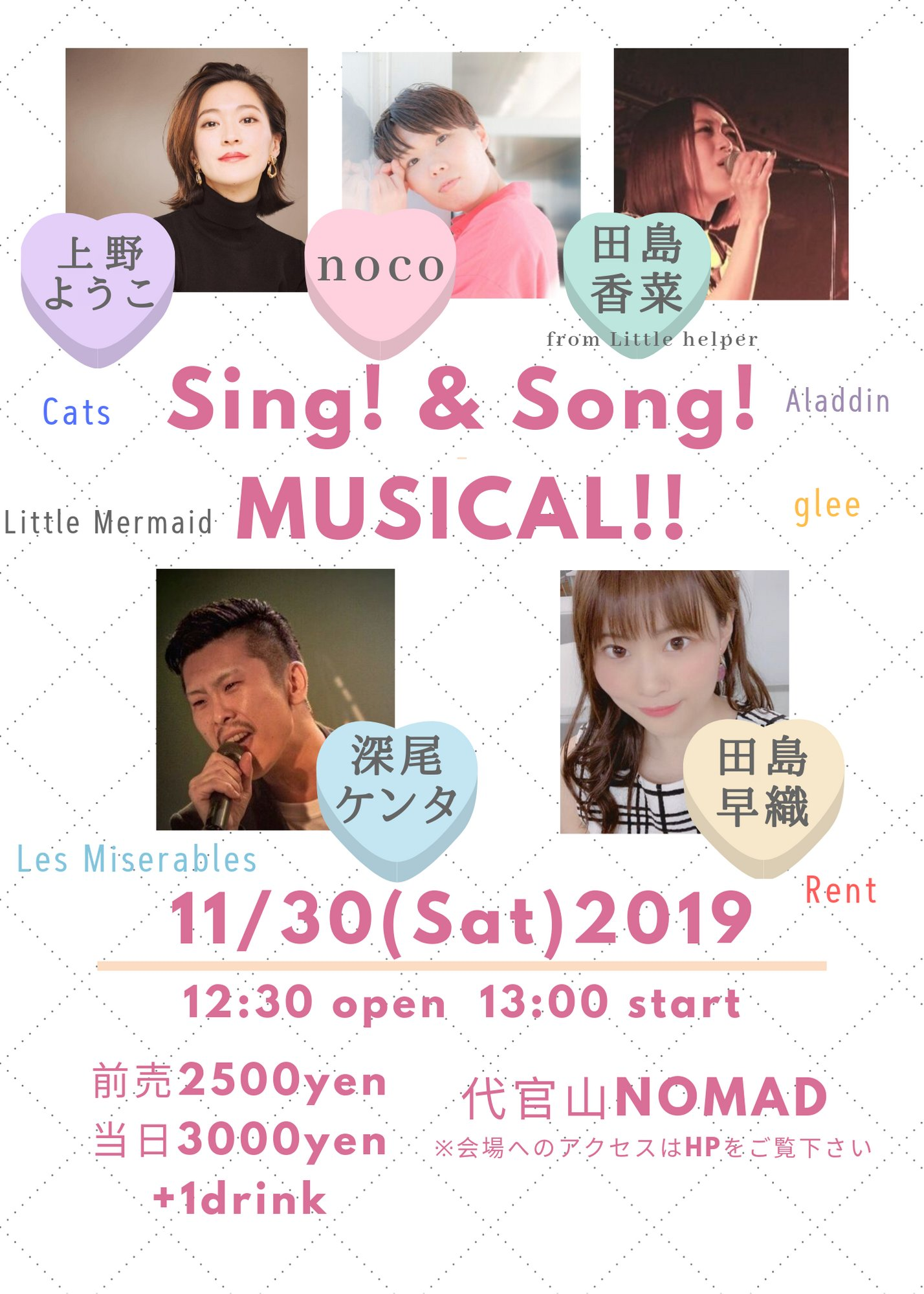 Sing!&Song! MUSICAL!!