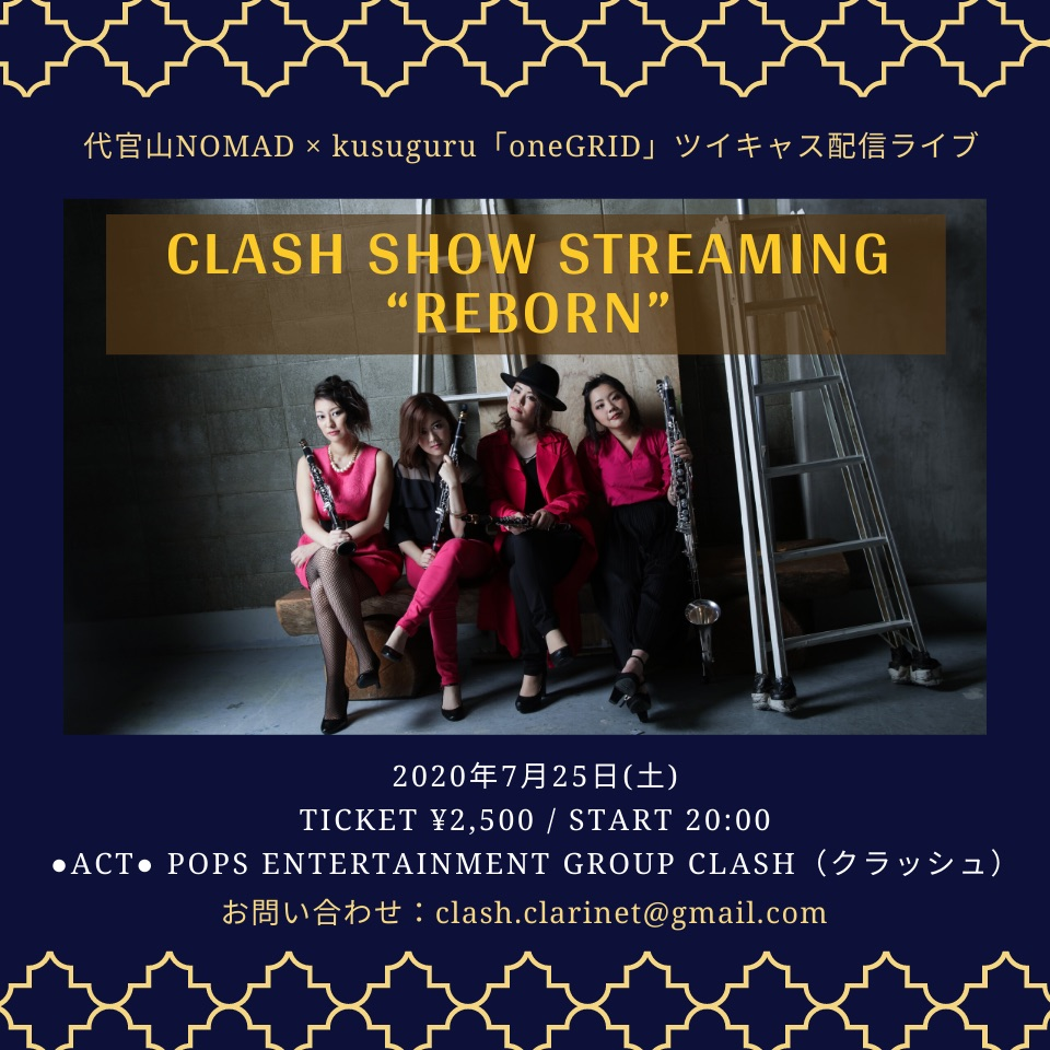 "「CLASH SHOW STREAMING ""REBORN""」"
